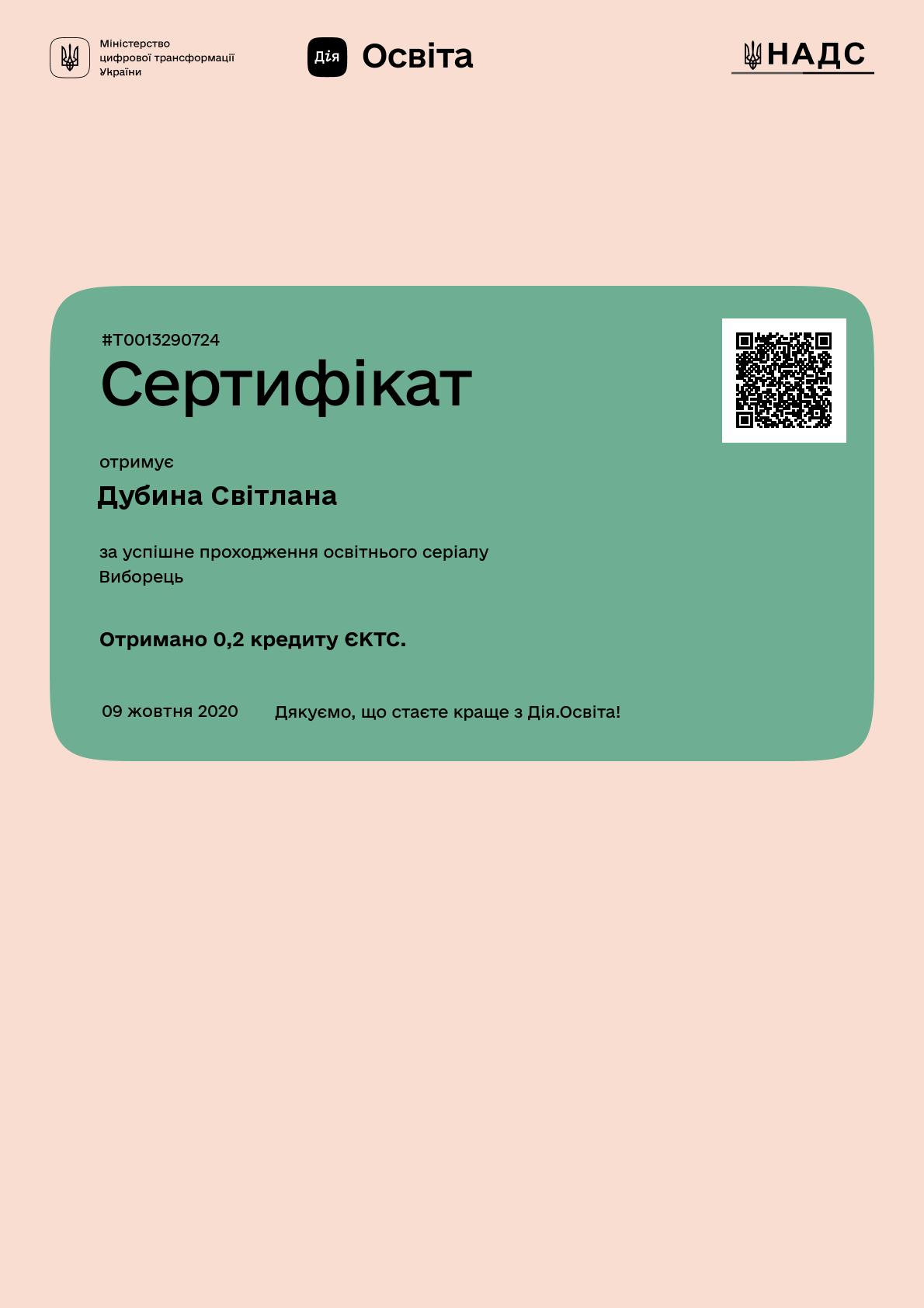 /uploads/certificate/20201009/HQMWxs7RXqxPe0rQZEUPnCwjSLMVu79r-1602228214.png